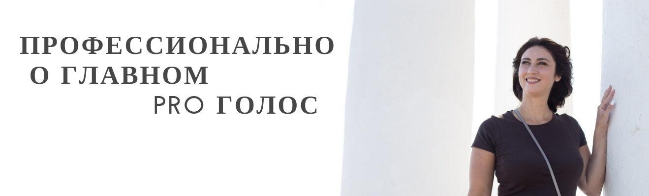 Veraslava