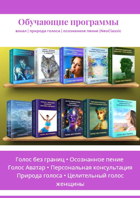 обучение Вераслава