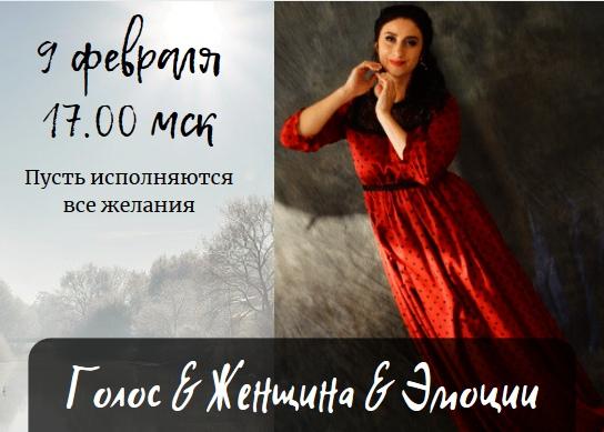 Вераслава