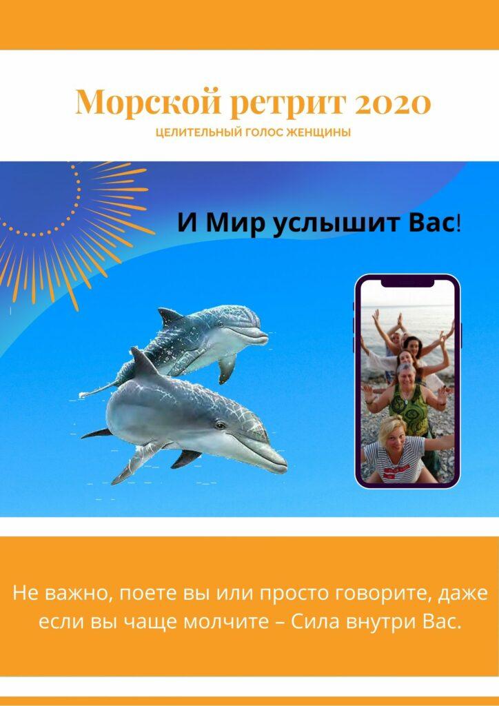 РЕРТИТ 2020 Вераслава